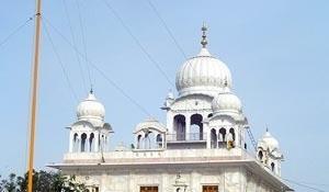 Gurudwara Charan